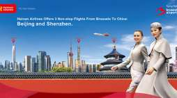 10 good reasons to choose Hainan Airlines