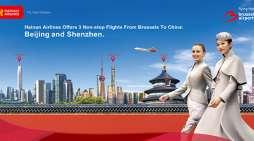 10 redenen om voor Hainan Airlines te kiezen